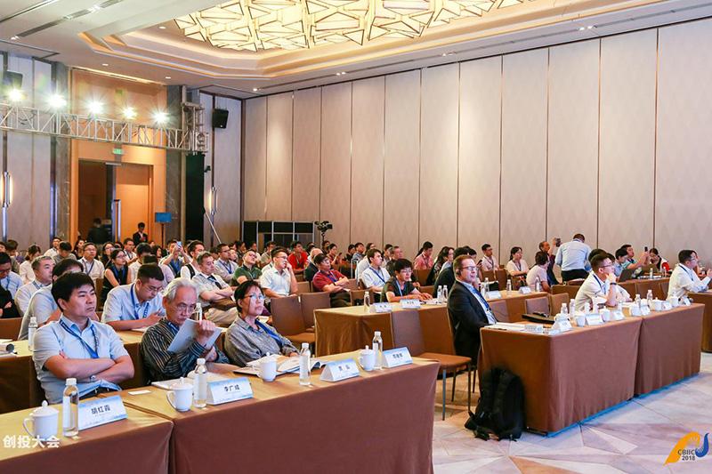 第三届中创投大会医械专场聚焦新高精 30个项目C位出道